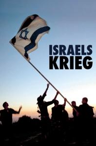 israelskrieg